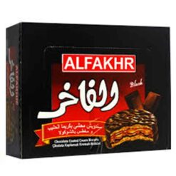 fakher 2 min