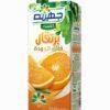 Juh orange min
