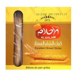bread Stick min