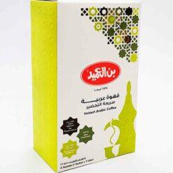 instant arabic1 min