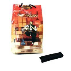 Abu Abed min