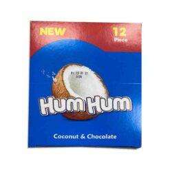 HumHum min