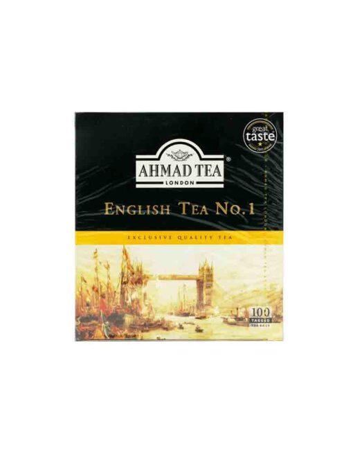 english tea ahmed min