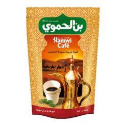 Hamawi coffee min